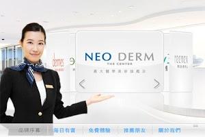 Screenshot of NEO DERM