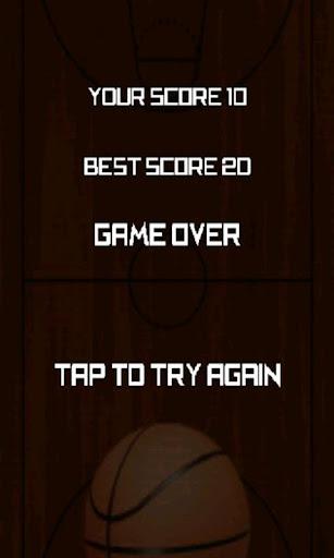 玩免費解謎APP|下載籃球測驗 app不用錢|硬是要APP