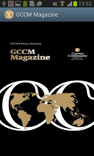 GCCM Magazine