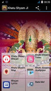 Khatu Shyam Baba Bhajan Mp3 Free Download