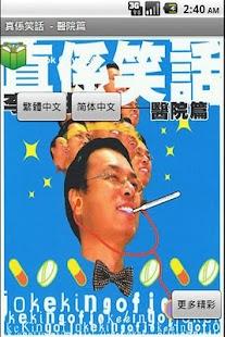 2013/02/03迪士尼冰上世界-米奇米妮串場+魔髮奇緣(片段1) - YouTube