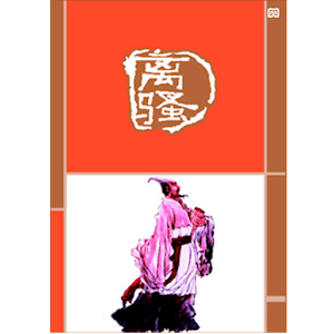 simulacra in chinese literature Sentences and phrases with the word simulacrum looking for sentences or phrases with the word simulacrum examples from classical literature.