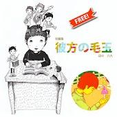 PrincessKedama&Others/JPN-FREE