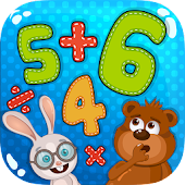 Kids Math Fun
