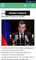 Screenshot of РБК  Новости, ТВ