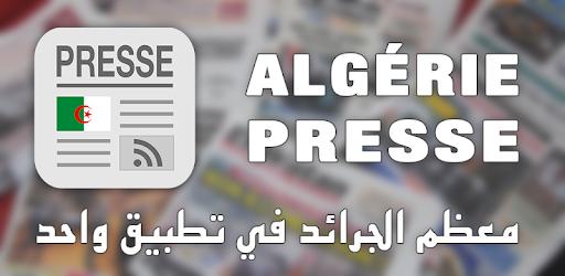 GRATUITEMENT ALGERIEN TÉLÉCHARGER JOURNAUX
