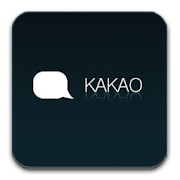 Free Download Kakao Talk Chic Theme APK for Samsung