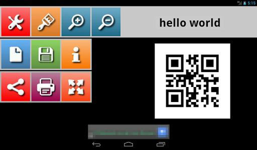 QR打印 生產應用 App-愛順發玩APP