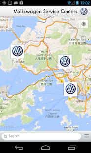 Volkswagen Service Hongkong - screenshot thumbnail