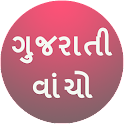 Read Gujarati