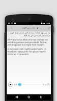 Screenshot of Hisn al muslim - حصن المسلم
