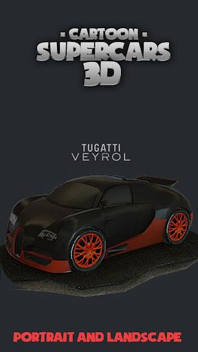 Toon Cars Veyron 3D lwp