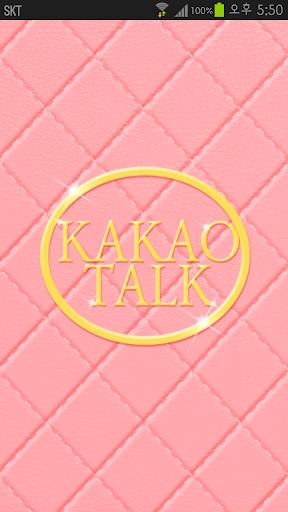 KakaoTalk主題,粉红色漆皮名牌风格主題