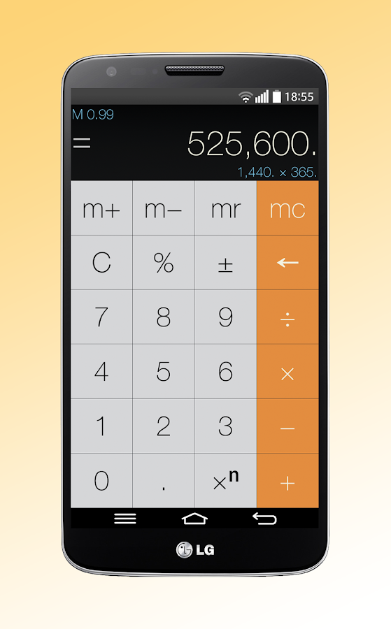 Calculator Without Equals- screenshot