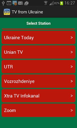 ウクライナからのテレビ|玩媒體與影片App免費|玩APPs