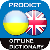 Ukrainian - English dictionary