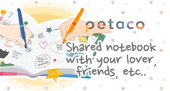 petaco Kawaii shared notebook