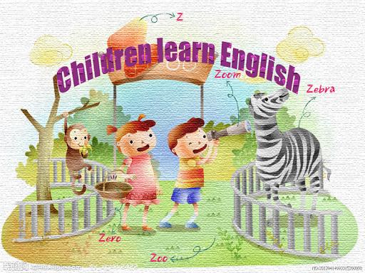 孩子學習英語