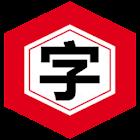 OCR文字识别翻译 icon