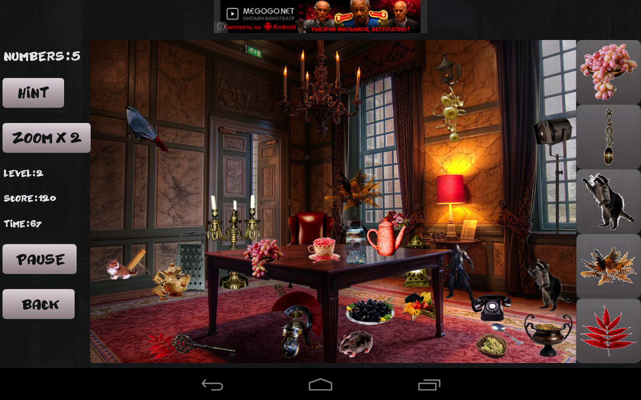 Halloween Hidden Object Games love and dragons free on ipad in this medieval hidden object game players will be challenged to kill monsters like gargoyles and bats after the spirit Hidden Objects In Italy Screenshot