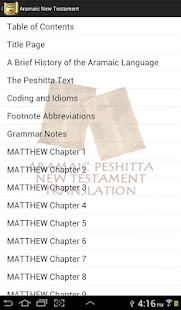 Aramaic New Testament- screenshot thumbnail