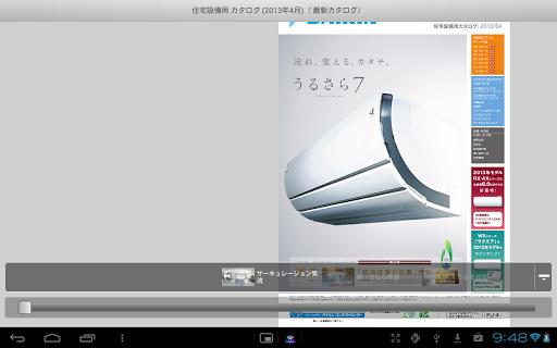 DAIKINu55b6u696du652fu63f4 1.2.1 Windows u7528 8