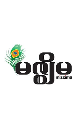 Mizzima Myanmar