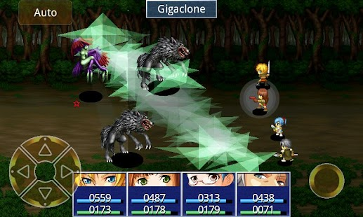 RPG Eve of the Genesis HD Screenshot 5
