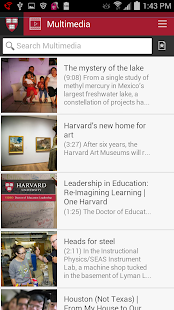 Harvard Mobile- screenshot thumbnail