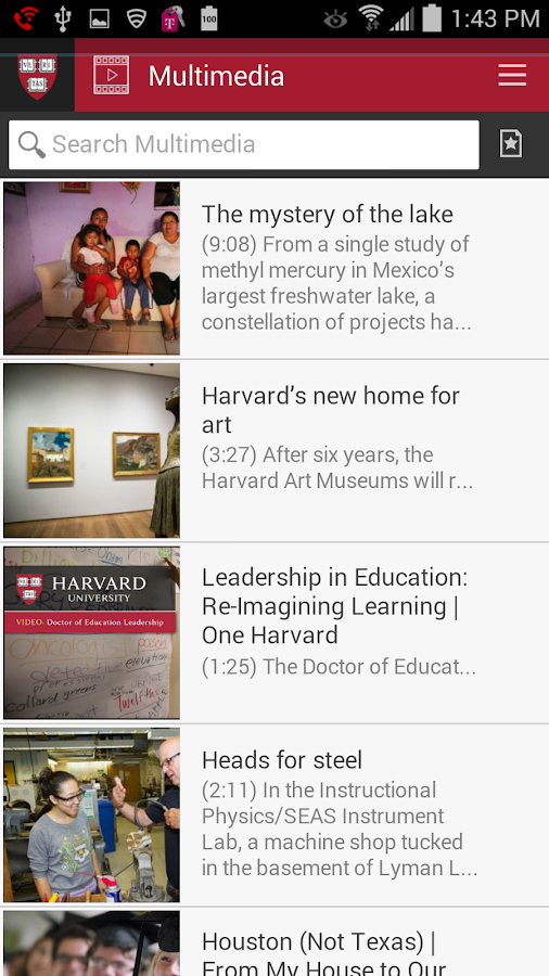 Harvard Mobile- screenshot