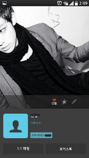 【免費通訊App】카카오톡 테마 MattedBlue-APP點子