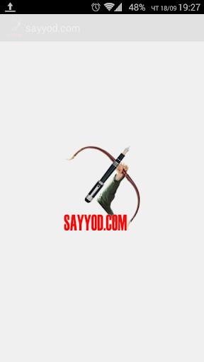 【媒體與影片】DICE Player Ad.-癮科技App