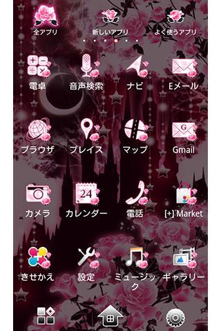u30b4u30b7u30c3u30afu306au5e7bu60f3u58c1u7d19u304du305bu304bu3048u3000Fantasy Rose 1.0 Windows u7528 3
