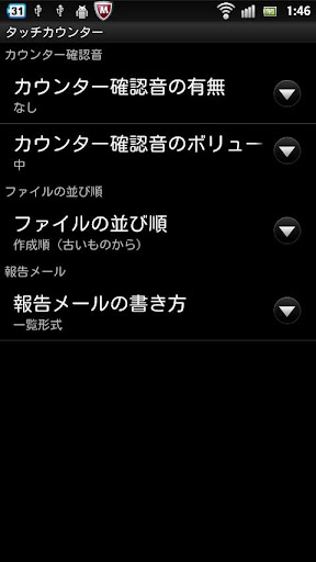 Touch Counter 2.0 Windows u7528 6