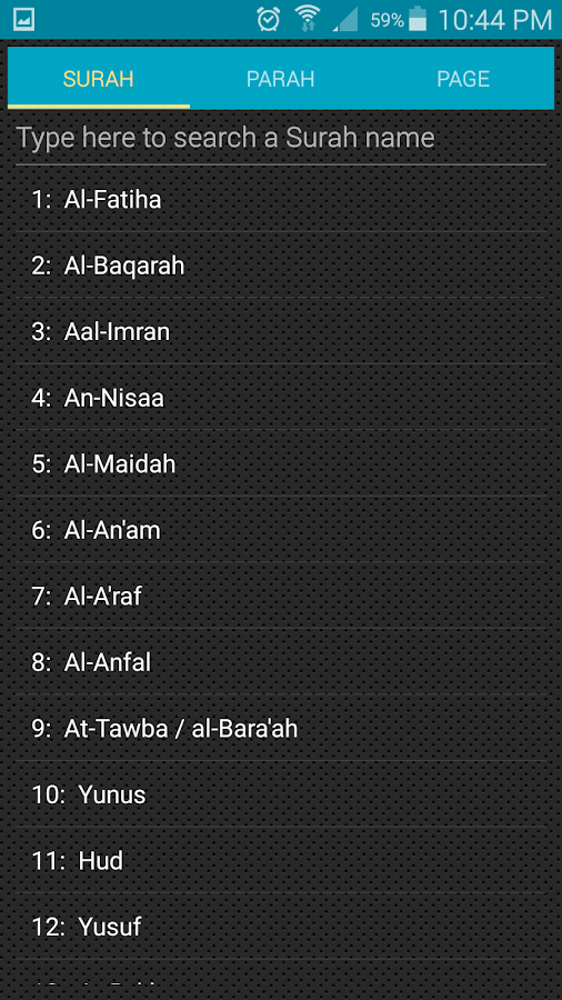 Tafseer Tafheem-ul-Quran Urdu- screenshot