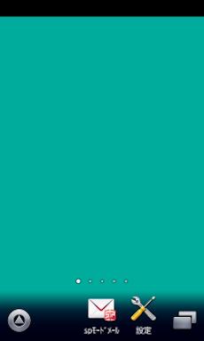 ペパーミントグリーン♪壁紙【アンドロイド壁紙】のおすすめ画像2