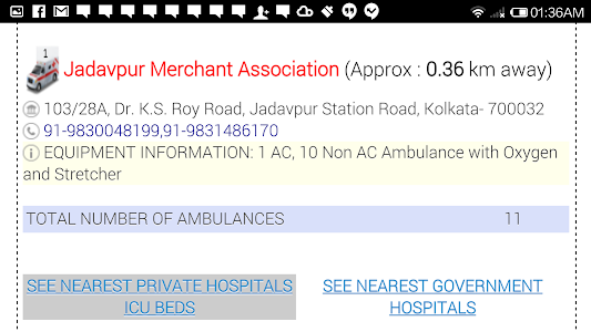 KMES-Kolkata Medical Emergency screenshot 14