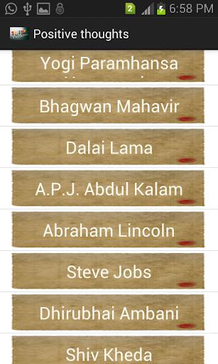 Positive Thoughts Hindi 1.0 screenshots 2