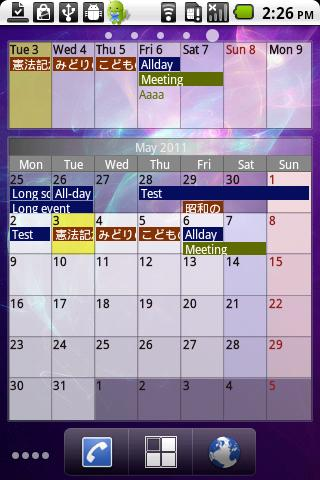Calendar Pad - screenshot