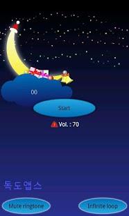 My baby Xmas Carol music boxes- screenshot thumbnail