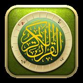 القرآن الكريم - عبدالباسط-مجود