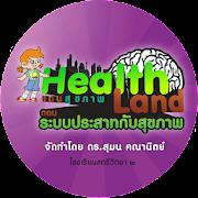 Healthland Brain