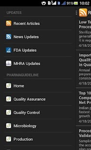 Pharmaguideline- screenshot thumbnail