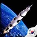 로켓 시뮬레이터 3D icon