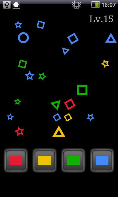 Peripheral Vision Test- screenshot
