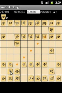 Android Shogi - screenshot thumbnail