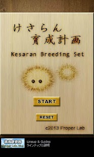 Kesaran-breeding-set