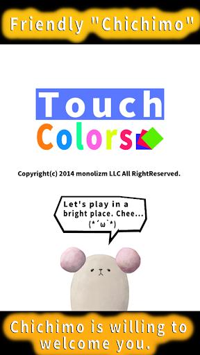 触摸颜色|玩解謎App免費|玩APPs