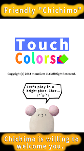 Touch the Colors- screenshot thumbnail