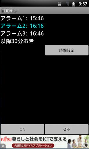 30u5206u9593u9694u76eeu899au307eu3057 1.00 Windows u7528 1